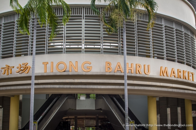 Tiong Bahru Market & Food Centre has many stalls selling delicious food.