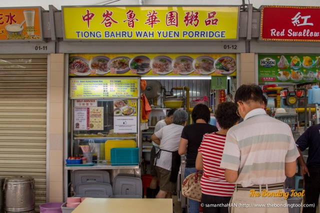 You will have to come to Telok Blangah drive if you want to taste the original flavours of Hwa Yuen Porridge from Tiong Bahru Market Food Centre.