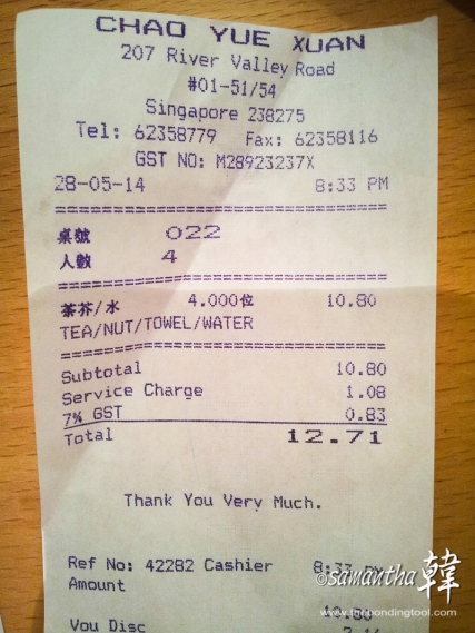 Miscellaneous Bill totalled S$10.71 absorbed by Yap. Thanks Yap!