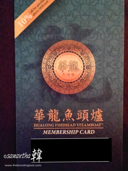 Membership costs nothing but entitles a 10% discount on future visits with a minimum spending of S$50 and above.