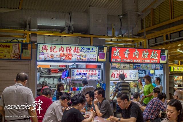 Xing Ji Rou Cuo Mian 兴记肉脞面