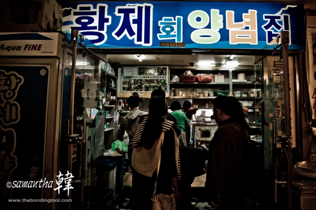 Traditional-styled Restaurant on second level of Noryangjin Fisheries Wholesale Market.
