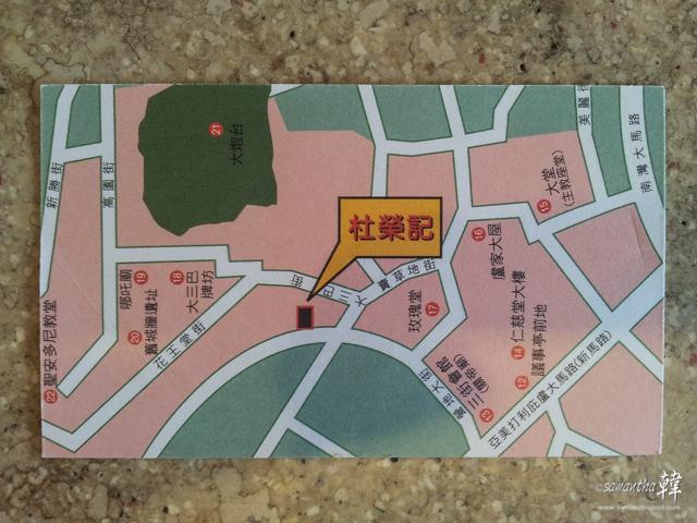 Du Rong Ji Map