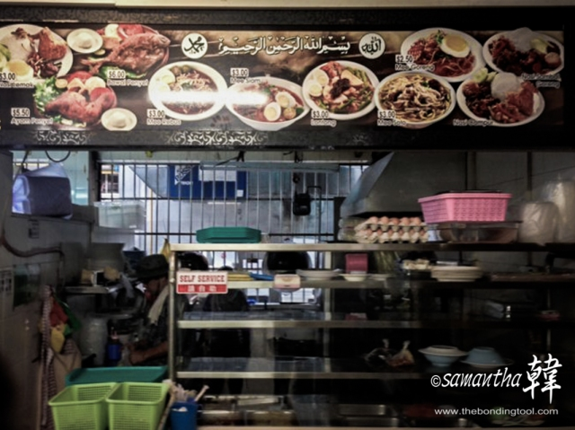 Stall number 2 at Hainan 7 Kopitiam.