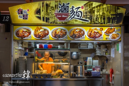 Stall number 12. 老街麵擋 translates to Old Street Noodle Stall.