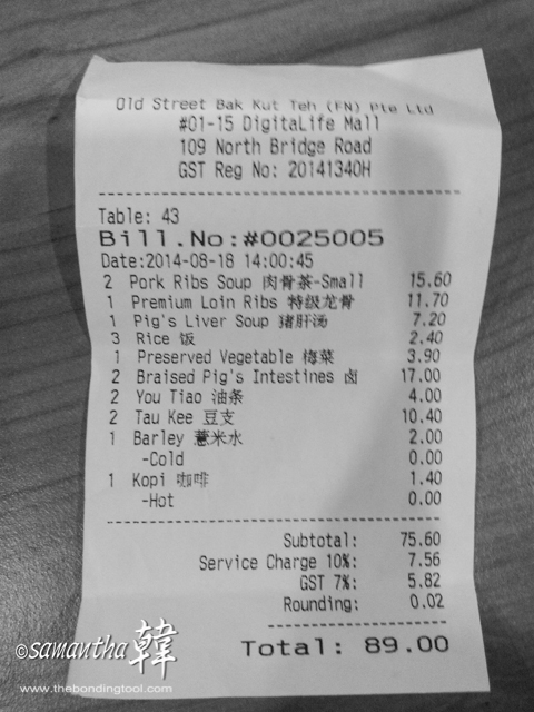 We had 3 rice and 2 drinks and the bill totalled S$89 inclusive of 10% service charge and 7% GST.