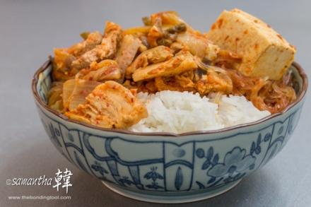 Kimchi Jjigae 김치찌개 Recipe