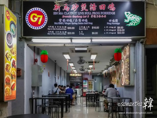 G7 Sin Ma Chinatown shop