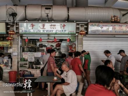 Xing Yun Kway Chap 幸运果汁