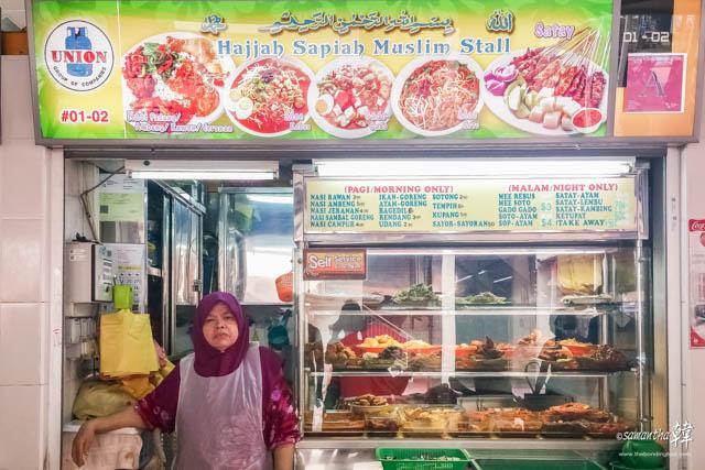 Changi Village Hawker Centre-00-2