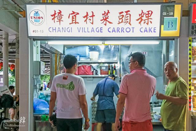 Changi Village Hawker Centre-10