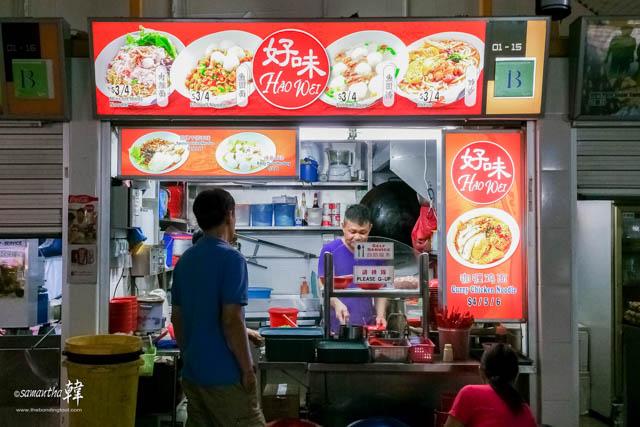 Changi Village Hawker Centre-17-2