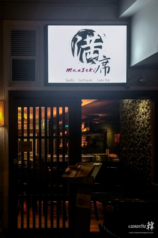 Manseki-Entrance-43