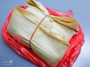 Opeh Leaf Food Wrapper-205315