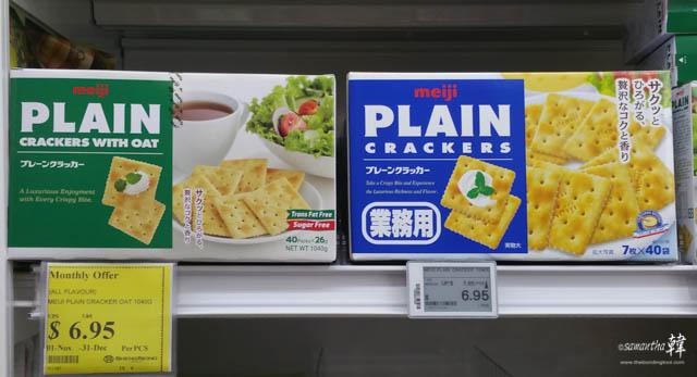Meiji Crackers Plain