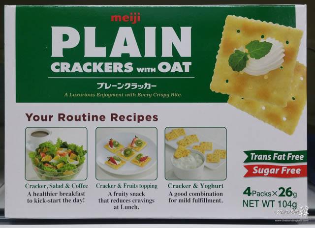 Meiji Crackers with Oat
