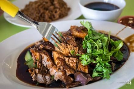 An Kee Braised Duck Rice & Kway Chap.  531A Upper Cross Street, #02-18, Singapore 051531.