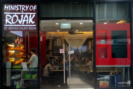 Ministry of Rojak.